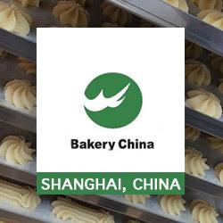 Bakery China 2018将实行观众首日现场注册部分收费制!