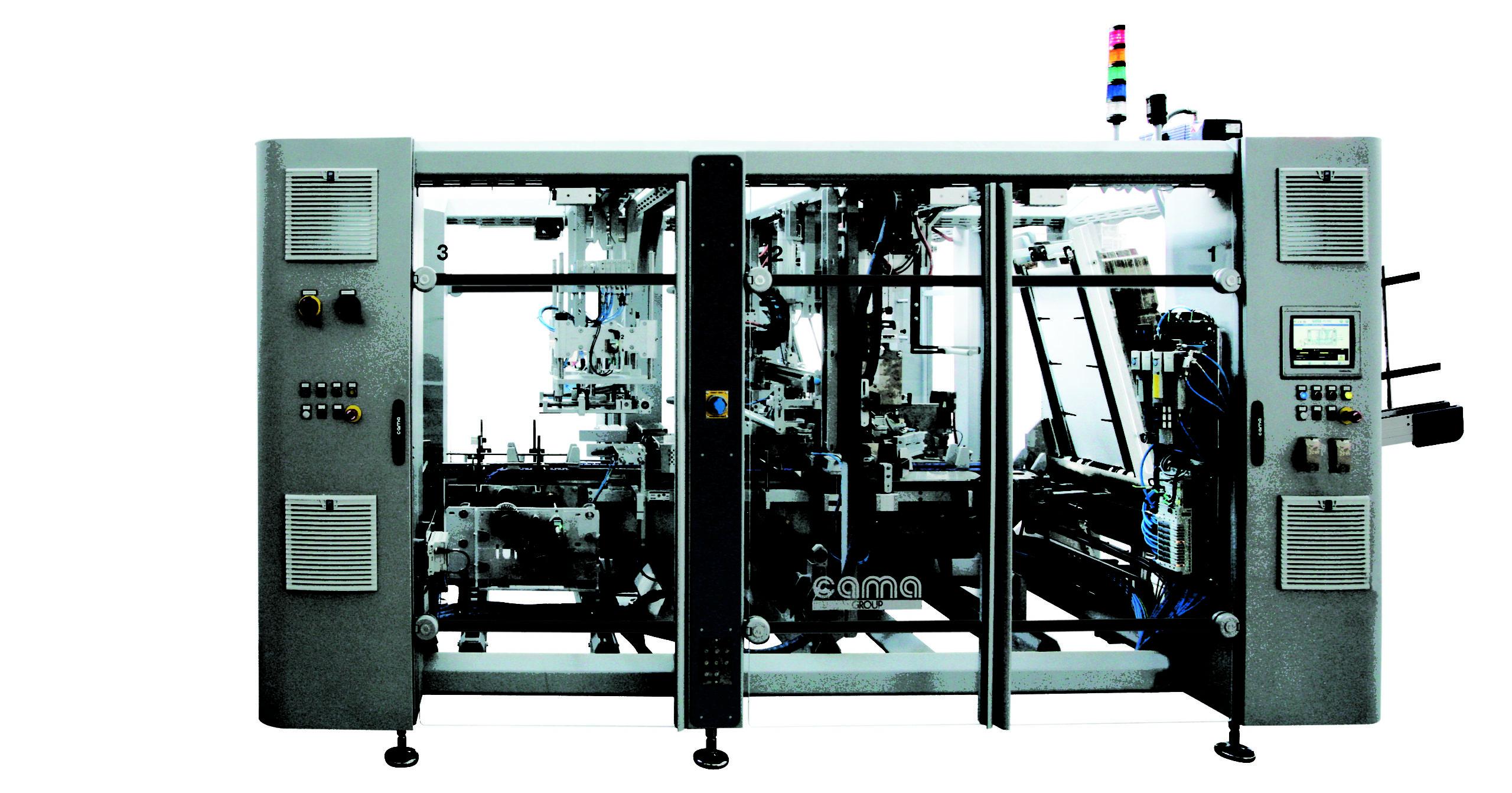 Система CAMA Group, вдвое увеличивающая производство кофе